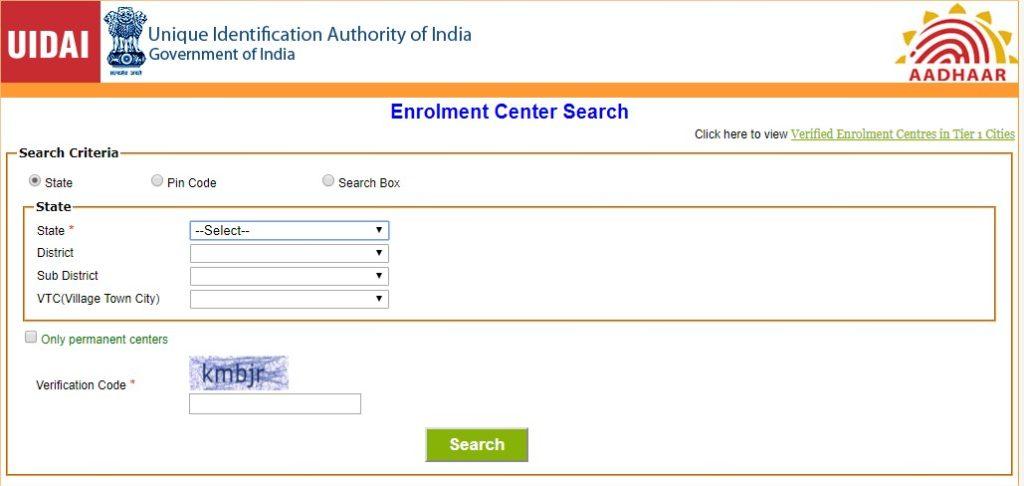 aadhar enrollment centers