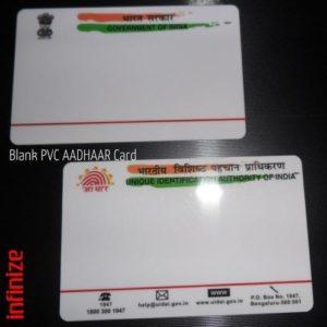 smart aadhar card