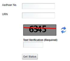 Incorrect URN Number